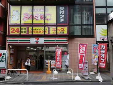 カラオケまねきねこ 三軒茶屋店の画像1