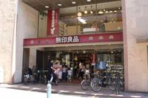 無印良品 三軒茶屋店