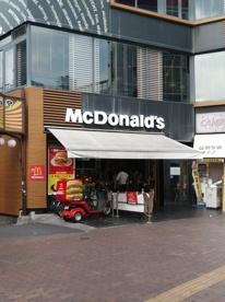 マクドナルド 三軒茶屋店の画像1