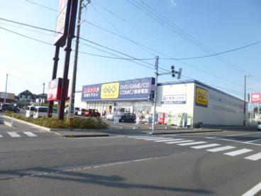 ゲオ 寺尾店の画像1