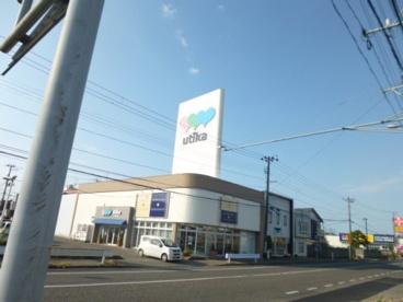 ウチカ(utika) 西新潟店の画像1