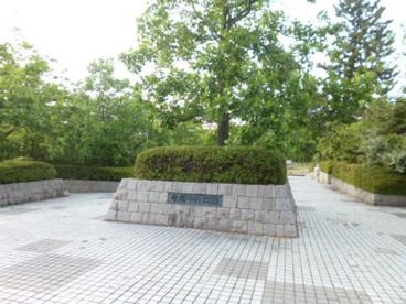 寺尾中央公園の画像1
