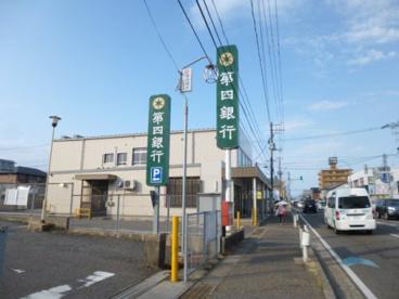 第四銀行寺尾支店の画像1