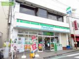 ファミリーマート 馬込沢駅店