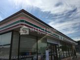 セブンイレブン 岡崎福岡町店