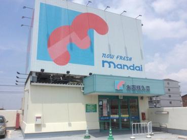 スーパー万代 堺草部店の画像1