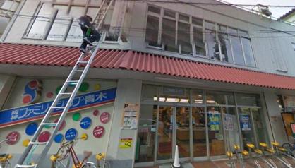 関西スーパーの画像1