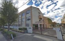 本山第三小学校
