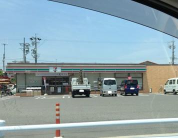 セブンイレブン岡崎矢作町店の画像1