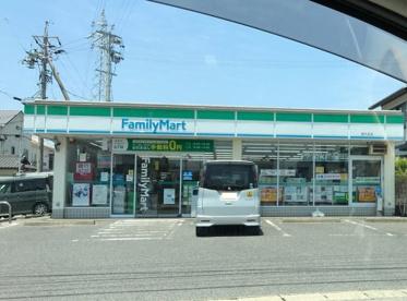 ファミリーマート西大友店の画像1