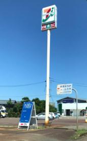 セブンイレブン 燕井土巻店の画像1