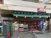 まいばすけっと 中野新井1丁目店