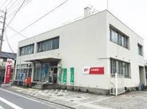 尾島郵便局