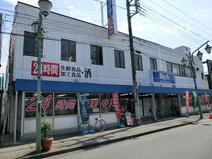 ビッグ・エー狭山店
