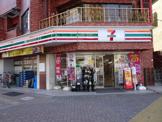 セブンイレブン 台東根岸1丁目店