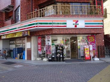 セブンイレブン 台東根岸1丁目店の画像1