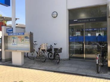 近畿労働金庫堺支店の画像1