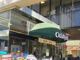Odakyu OX 狛江店
