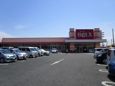 BeLX(ベルクス) 五香店の画像1