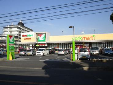 ヨークマート 六高台店の画像1