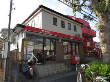 松戸六高台郵便局の画像1