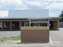 北見市立留辺蘂小学校