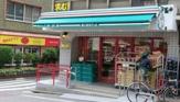 まいばすけっと 高円寺南1丁目店