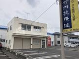 竹内施療院