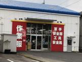 サンワ岡崎大門店