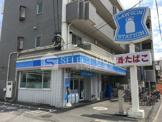 ローソン JR岡崎駅西口店