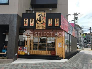 寿司居酒屋や台ずし  岡崎駅西口町の画像1