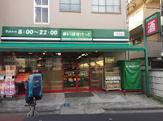 まいばすけっと 西大井6丁目店