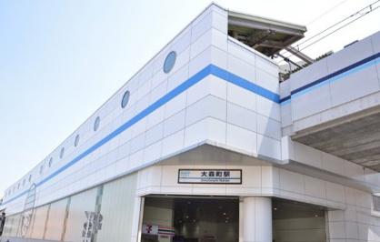 大森町駅の画像1