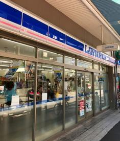 ローソン 大井町銀座通り店の画像1