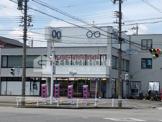 Aigan(アイガン) 岡崎大西店