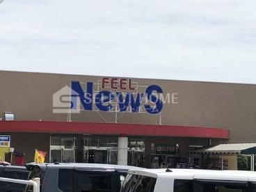 FEEL News(フィールニュース)の画像1