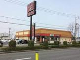 かっぱ寿司 倉吉店