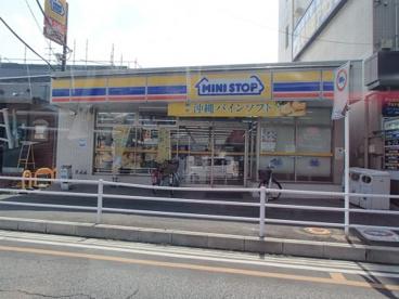 ミニストップせんげん台駅前店の画像1