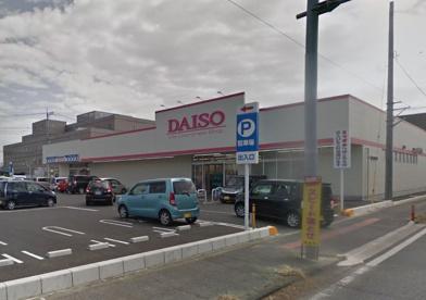 ザ・ダイソー とりせん太田八幡町店の画像1