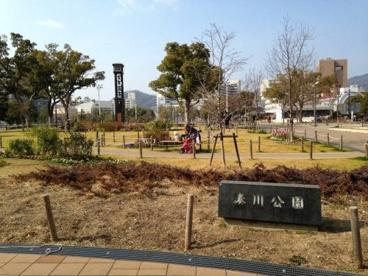 湊川公園の画像1