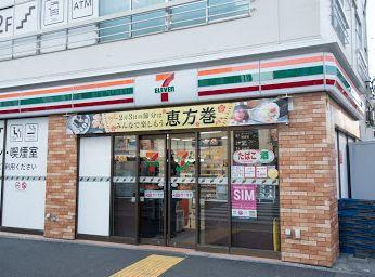 セブンイレブン 新宿職安通り店の画像1