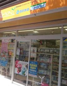 ファミリーマート トモニー西武新宿駅店の画像1