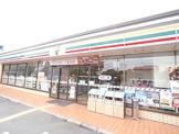 セブンイレブン 東大阪川田1丁目店