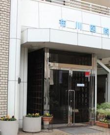布川医院の画像1