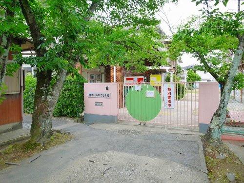 奈良市立認定こども園 髙円こども園 の画像