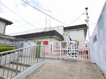 奈良市立認定こども園 若草こども園 の画像4