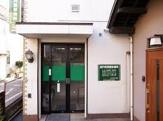 高円寺同愛診療所