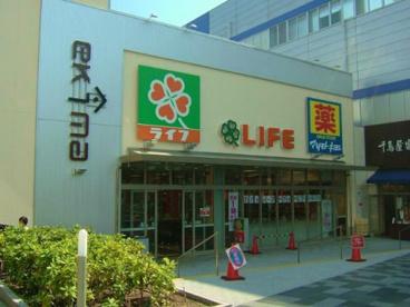 ライフ 今津駅前店の画像1