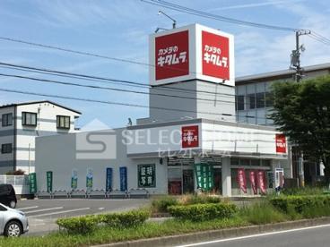 カメラのキタムラ 岡崎・羽根店の画像2