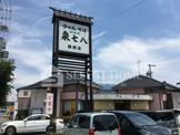 泉七八岡崎店